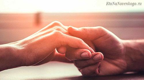 «Что такое преданность»: сочинение
