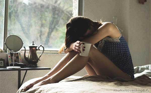 Причины депрессии