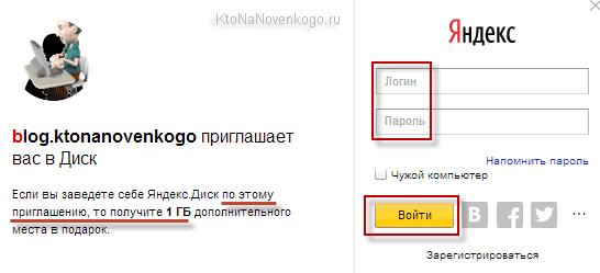 Программу для быстрой передачи файлов