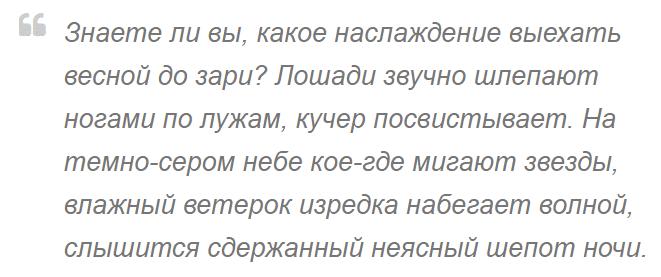 Тургенв