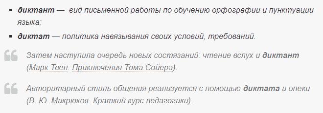 Примеры в литературе