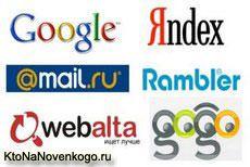 Ищу работу в интернет магазине
