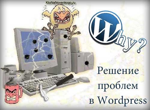 Не отправляется почта из WordPress и не работает визуальный редактор — решение с помощью плагинов Configure SMTP и Post Editor Buttons