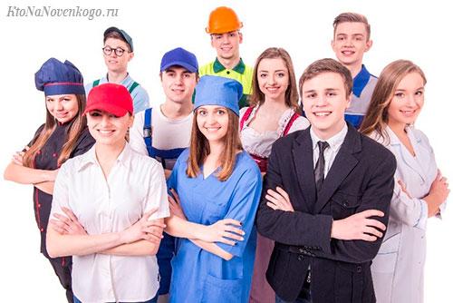 Что такое профессия и как ее выбрать
