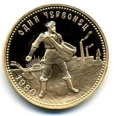 Пруф в чеканке монет