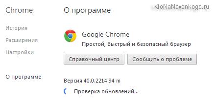 Проверка версии браузера