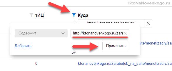 Проверка ссылок ведущих на конкретную страницу сайта