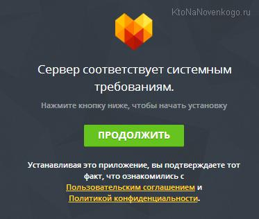 Проверка сервера на требования для установки MotoCMS 3