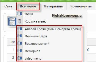 скинуть файл на ftp бесплатный хостинг с php