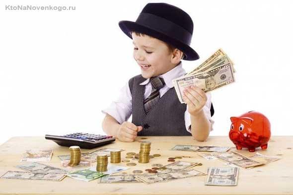 Как заработать деньги подростку и школьнику