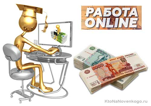 займы онлайн в казани без отказа