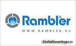 Добавление нового сайта в Rambler