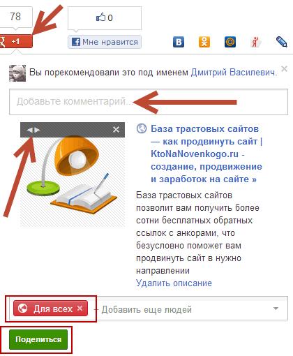Прогон сайта по базе трастовых сайтов продвижение сайта в яндекс новосибирск