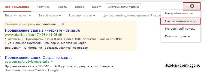 Как сделать поиск по сайту с параметрами топливо химический сайт