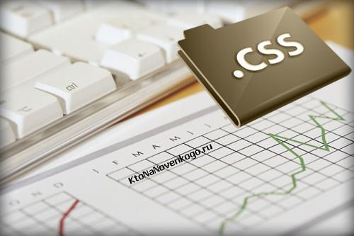 CSS правила и единицы размеров