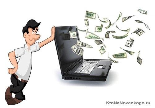 бизнес в интернете возможен ли реальный заработок в интернете
