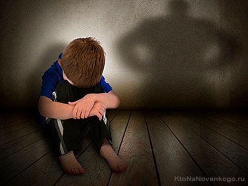 Ребенка ждет наказание
