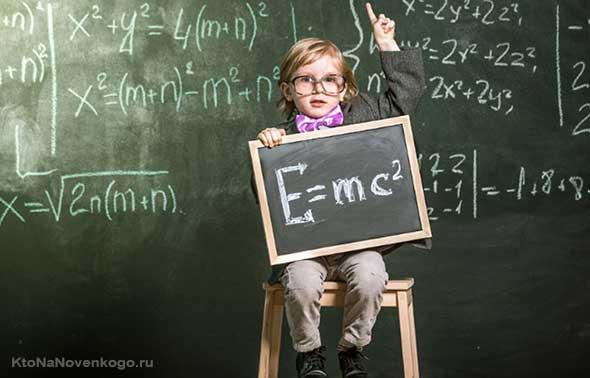 Ребенок с формулой
