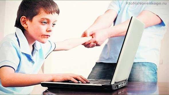Работа для ребенка