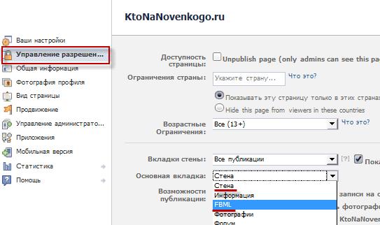 регистрация в facebook на русском