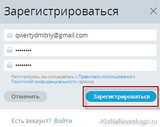 Регистрация в Atavi