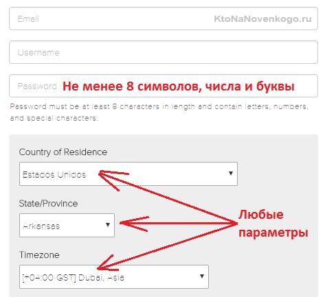 регистрация на Kraken.com для покупки и продажи bitkoin