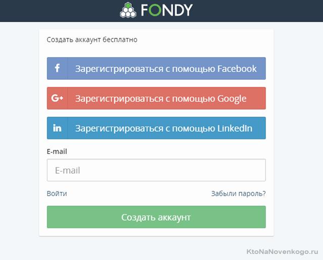 регистрация в fondy