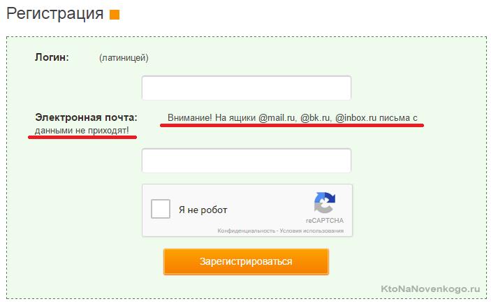 регистрация в LTCraft