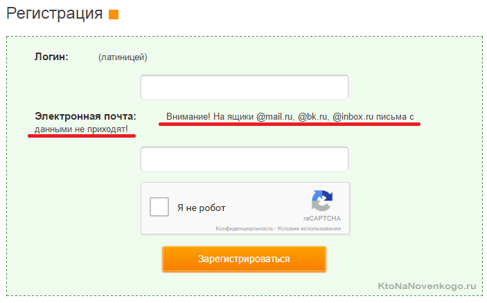 Bcd криптовалюта сайт-2