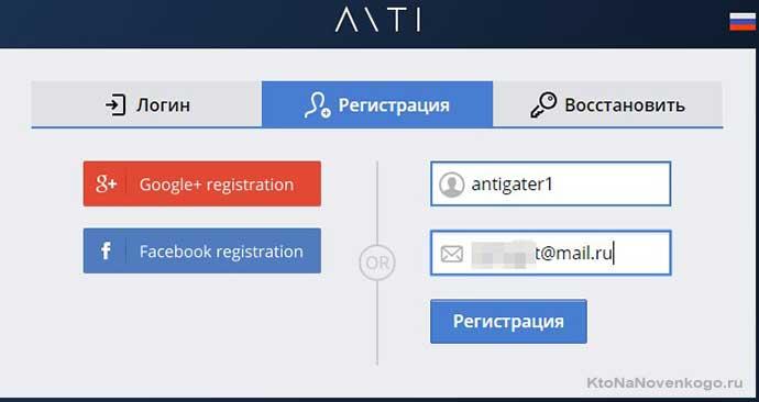 Регистрация в anti captcha