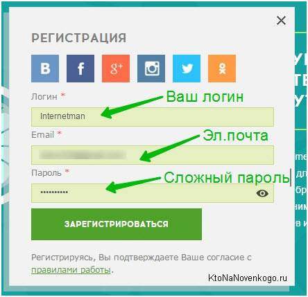 Регистрация в Кьюкоммент.ру