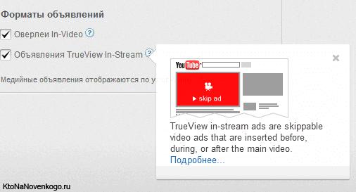 настроить сервер vpn windows 7