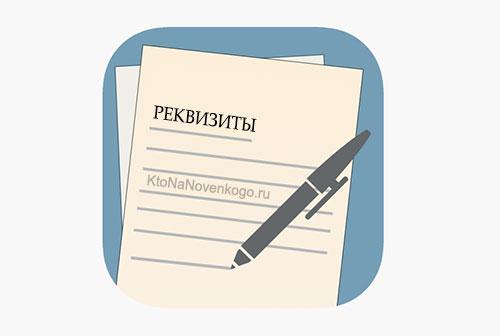Займы на карту первый займ без процентов income-bank.ru