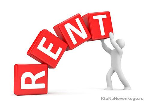 Изображение - Что такое рента и ее виды renta-eto