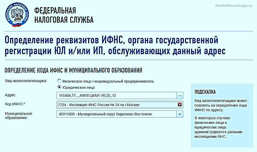 Фнс порядок регистрации ооо открыть расчетный счет в авангарде для ооо