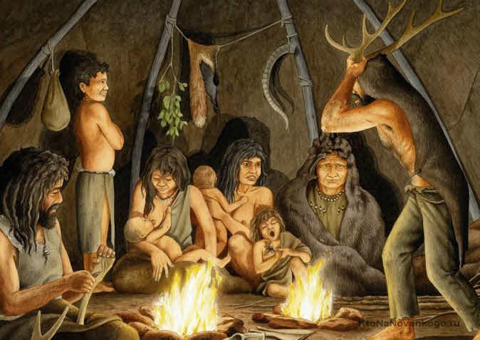 Ритуалы пещерных людей
