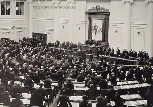 Российская монархия