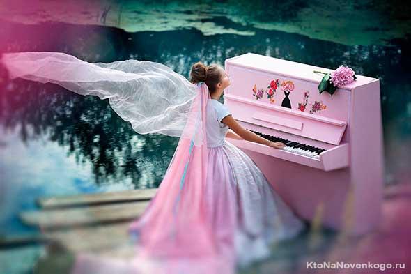 Розовое пианино