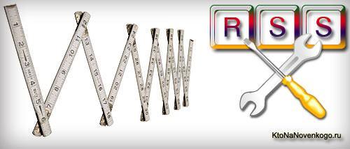 RSS каталоги и агрегаторы