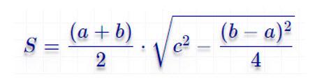 Формула равнобедренной