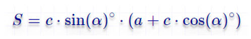 Формула по малому