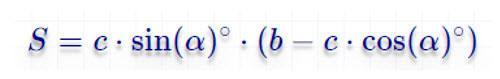 Формула по большому
