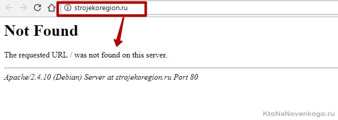 страница донор уже не существует - ошибка 404