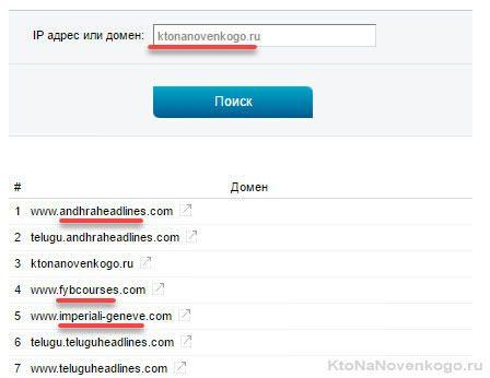 Сайты на одном со мной IP адресе в CloudFlare