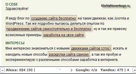 Бесплатный быстрый прогон сайта продвижение украинского сайта по россии