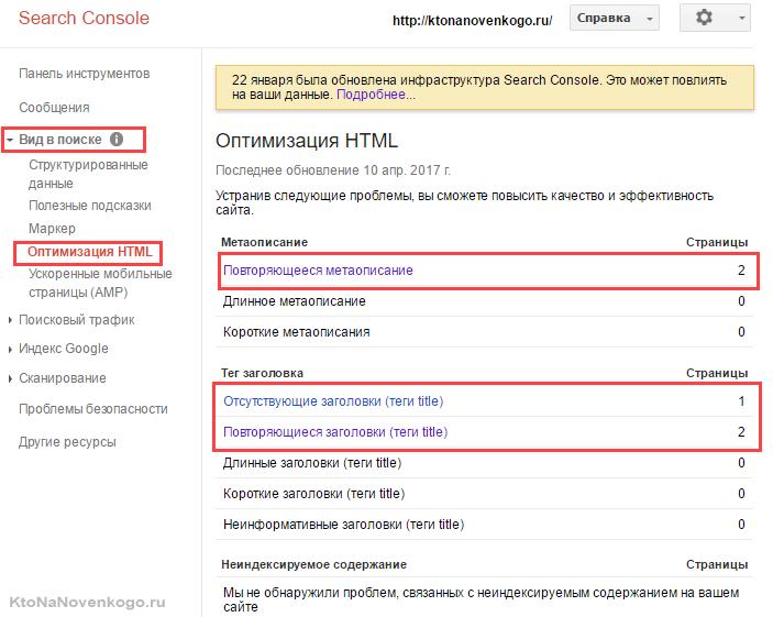Бесплатное продвижение сайта все же как поисковые роботы оценивают сайт phpbb an xrumer service is alleyway