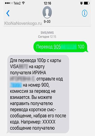 займ 3000000 рублей наличными