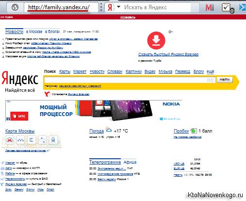 Как сделать так чтобы мой сайт могли найти бесплатная регистрация виртуальный сервер