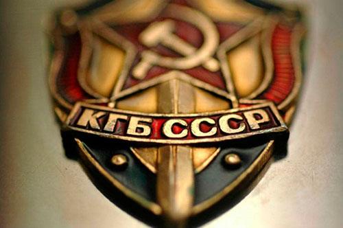 КГБ: расшифровка, назначение деятельности
