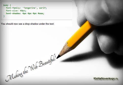 Красивый рукописный шрифт